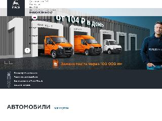 azgaz.ru справка.сайт