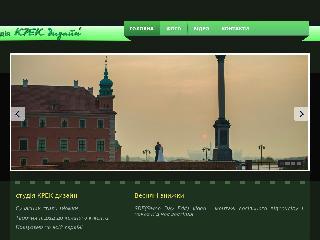 krek.net.ua справка.сайт