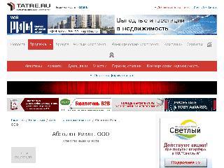 absolut-rielt.tatre.ru справка.сайт