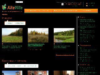 altavilla.ru справка.сайт
