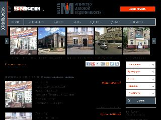 anelitm.ru справка.сайт