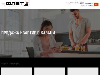 anflat.ru справка.сайт