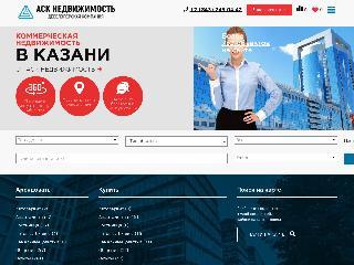 arendakzn.ru справка.сайт