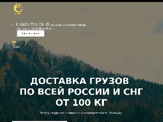 autotransport-tk.ru справка.сайт