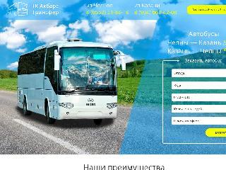 avtobus-chelny-kazan.ru справка.сайт