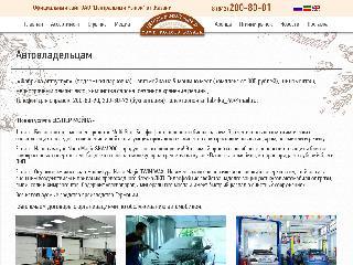 bazarkazan.ru справка.сайт