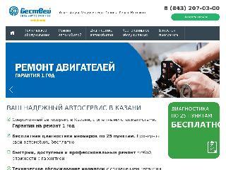 bestwaykazan.ru справка.сайт