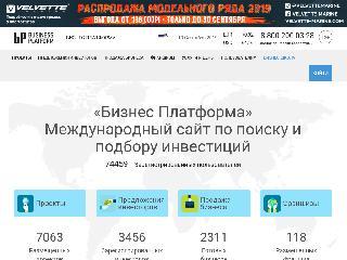 business-platform.ru справка.сайт