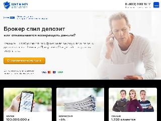 chargebacker.ru справка.сайт