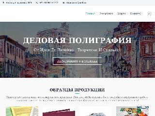 depokazan.com справка.сайт