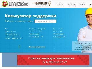 dompred.ru справка.сайт