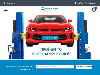 gmkazan.net справка.сайт