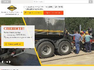 hydrog-vostok.ru справка.сайт