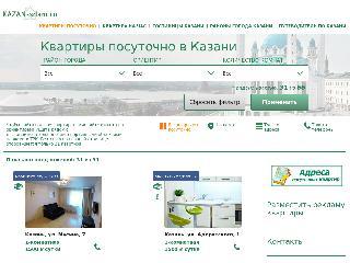 kazan-sdam.ru справка.сайт
