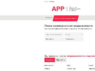 kazan.arrpro.ru справка.сайт