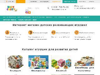 kazan.babycrazy.ru справка.сайт