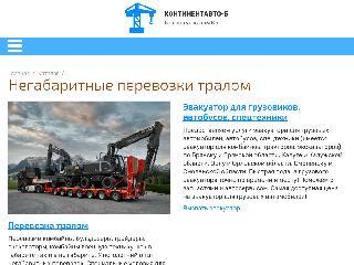 krantrek.ru справка.сайт