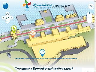 kremlinnab.ru справка.сайт