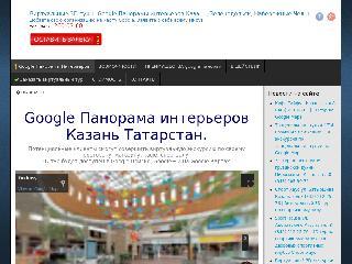 navigator3d.ru справка.сайт