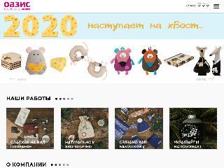 oasis116.ru справка.сайт