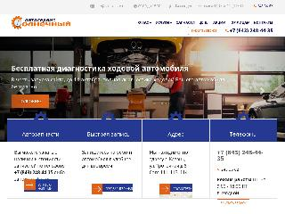ostaservice.ru справка.сайт
