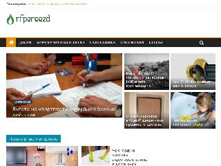 rfpereezd.ru справка.сайт