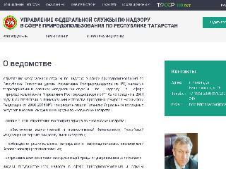 rosprirod.tatarstan.ru справка.сайт
