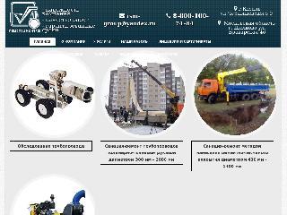 rsm-group.ru справка.сайт