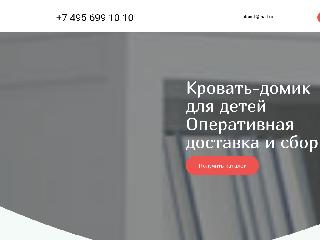 smr-bur.ru справка.сайт