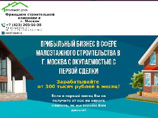 st-d.ru справка.сайт
