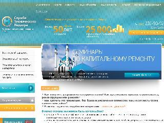 stn-kazan.ru справка.сайт