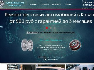 sto-kzn.ru справка.сайт