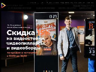studia12.ru справка.сайт