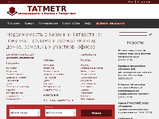 tatmetr.ru справка.сайт