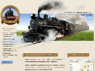 tranzit-kzn.ru справка.сайт