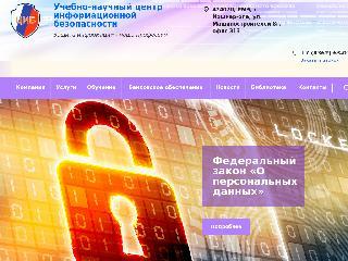 uncib.ru справка.сайт