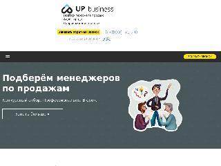 upinc.ru справка.сайт