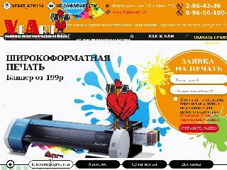 veartkzn.ru справка.сайт
