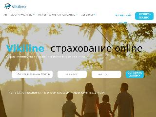 vikiline.ru справка.сайт