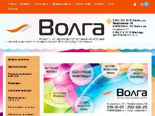 volgakzn.ru справка.сайт