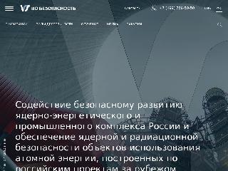 vosafety.ru справка.сайт