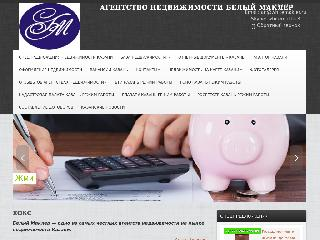 whitemakler.ru справка.сайт