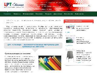 wmt-kazan.ru справка.сайт