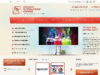 www.abc-color.ru справка.сайт