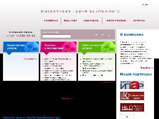 www.acsept.com справка.сайт