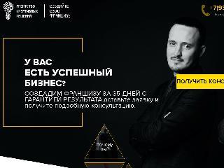 www.akr-biz.ru справка.сайт