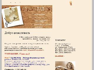 www.bkreml.ru справка.сайт