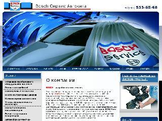 www.bosch-avtoliga.ru| справка.сайт