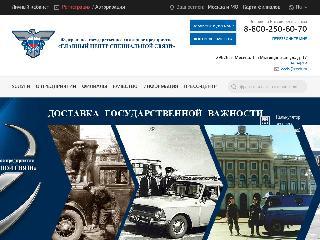 www.cccb.ru справка.сайт