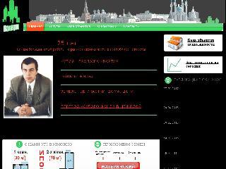 www.cdn-valery.ru справка.сайт